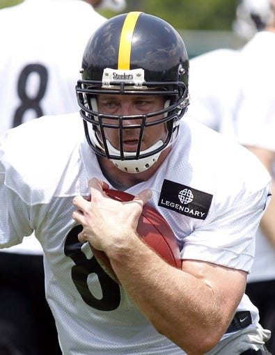 Jun 17, 2014; Pittsburgh, PA, USA; Pittsburgh Steelers tight end Heath Miller (83) participates in drills during minicamp at the UPMC Sports Performance Complex. Mandatory Credit: Charles LeClaire-USA TODAY Sports