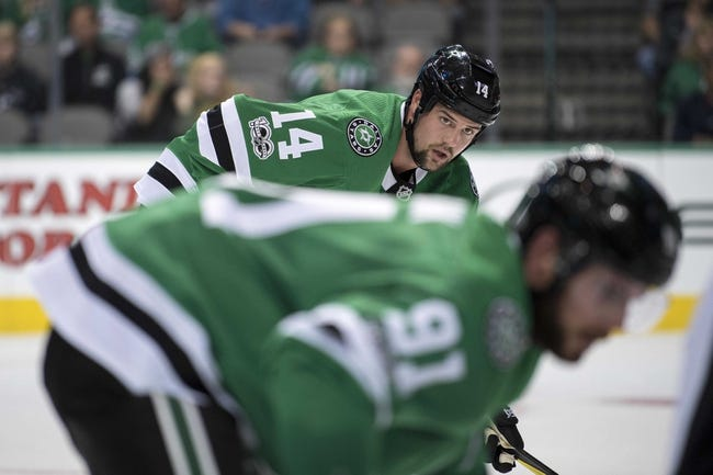 Dallas Stars vs. Las Vegas Golden Knights - 10/6/17 NHL Pick, Odds, and Prediction