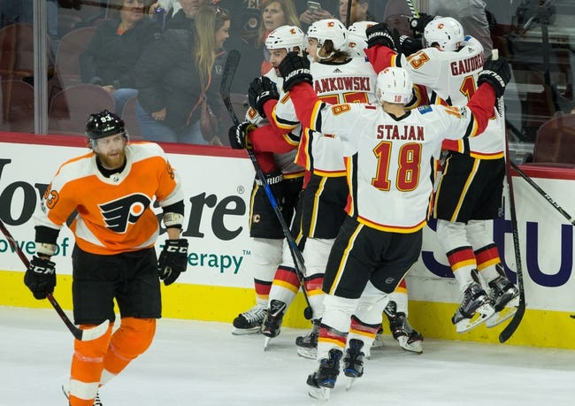 Calgary Flames vs. Philadelphia Flyers - 12/4/17 NHL Pick, Odds, and Prediction