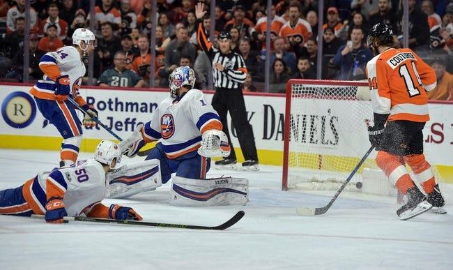 Philadelphia Flyers vs. New York Islanders - 1/4/18 NHL Pick, Odds, and Prediction