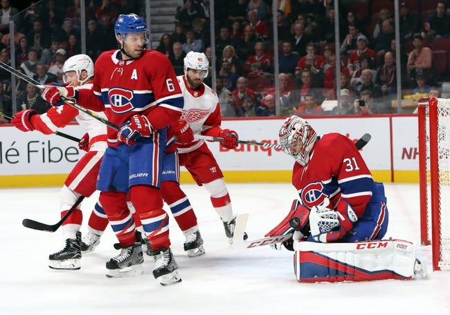 Montreal Canadiens vs. Detroit Red Wings - 3/26/18 NHL Pick, Odds, and Prediction