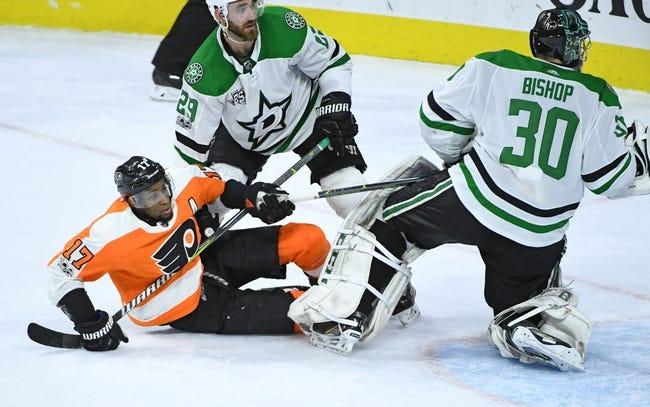 Dallas Stars vs. Philadelphia Flyers - 3/27/18 NHL Pick, Odds, and Prediction