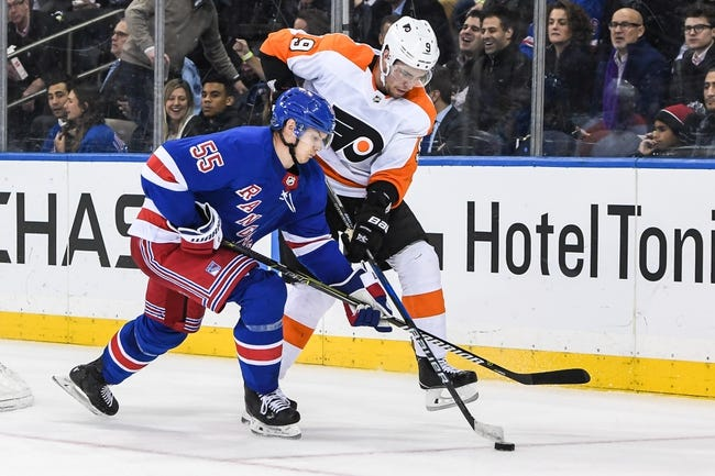 New York Rangers vs. Philadelphia Flyers - 2/18/18 NHL Pick, Odds, and Prediction