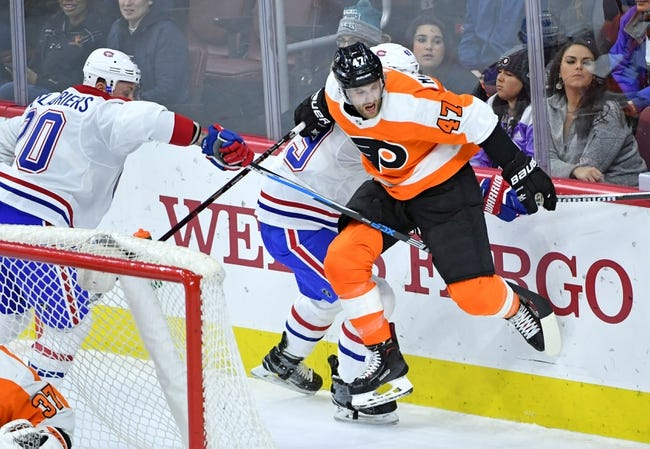 Philadelphia Flyers vs. Montreal Canadiens - 2/20/18 NHL Pick, Odds, and Prediction