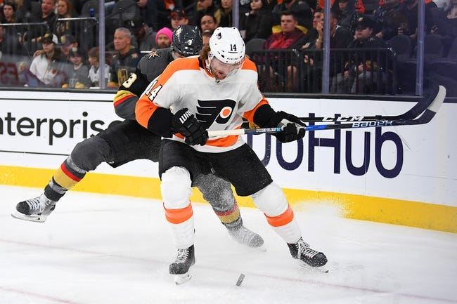 Philadelphia Flyers vs. Vegas Golden Knights - 3/12/18 NHL Pick, Odds, and Prediction
