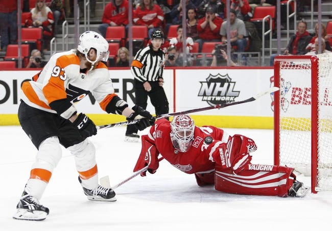 NHL   Detroit Red Wings (14-15-5) at Philadelphia Flyers (12-15-4)