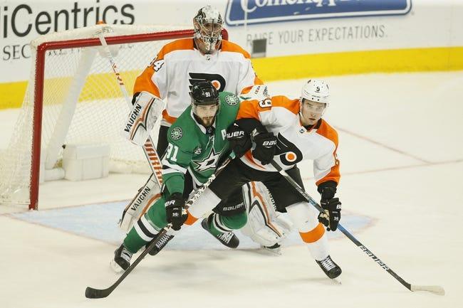 NHL | Dallas Stars at Philadelphia Flyers