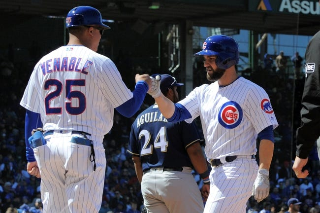 Milwaukee Brewers vs. Chicago Cubs - 6/11/18 MLB Pick, Odds, and Prediction