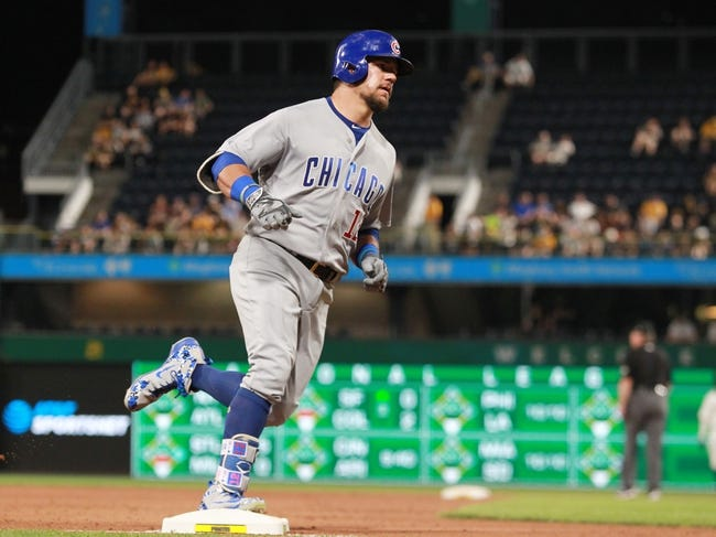 Pittsburgh Pirates vs. Chicago Cubs - 5/30/18 MLB Pick, Odds, and Prediction