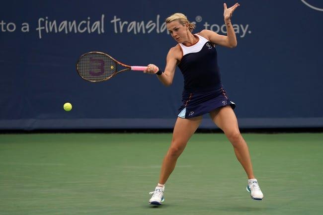Ashleigh Barty vs Anastasia Pavlyuchenkova 2018 Wuhan Open Tennis Pick, Preview, Odds, Predictions