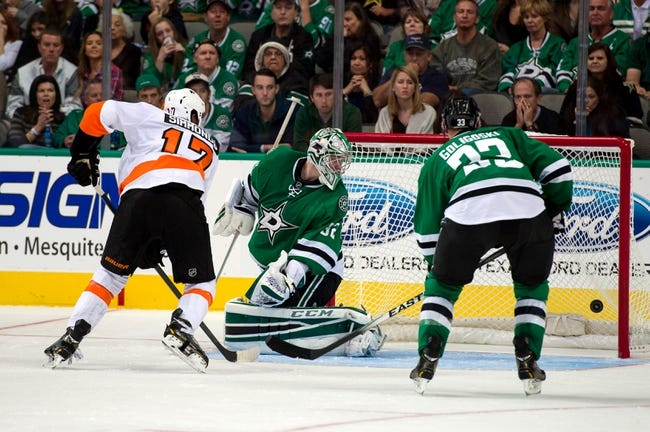 Flyers vs. Stars - 3/10/15 NHL Pick, Odds, and Prediction