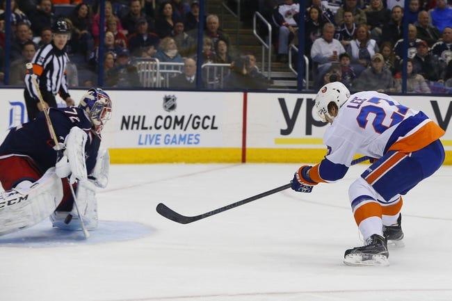 Fantasy Hockey 2014-15: Sleeper Picks 2/14/15