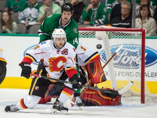 Calgary Flames vs. Dallas Stars - 12/1/15 NHL Pick, Odds, and Prediction