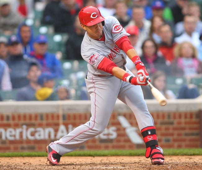 Chicago Cubs vs. Cincinnati Reds - 6/13/15 MLB Pick, Odds, and Prediction