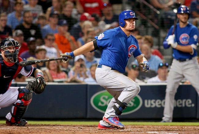 Fantasy Baseball 2015: Waiver Wire Update 7/21