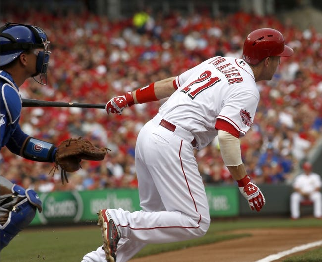 Cincinnati Reds vs. Chicago Cubs Game 2 - 7/22/15 MLB Pick, Odds, and Prediction
