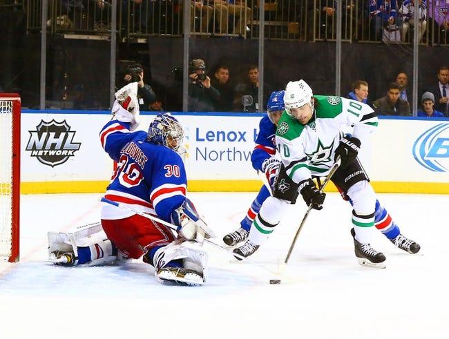 Dallas Stars vs. New York Rangers - 2/27/16 NHL Pick, Odds, and Prediction