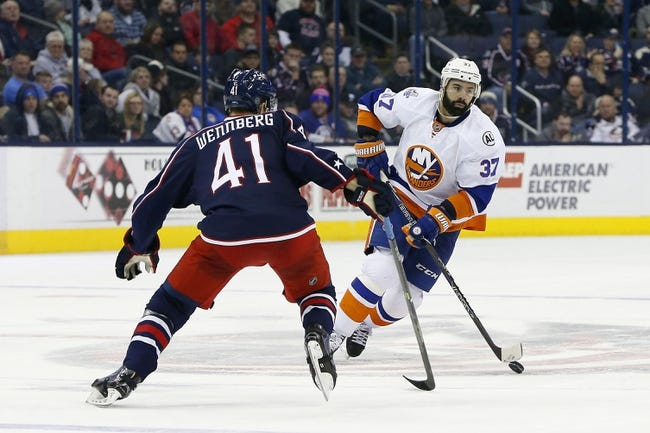 New York Islanders vs. Columbus Blue Jackets - 3/31/16 NHL Pick, Odds, and Prediction