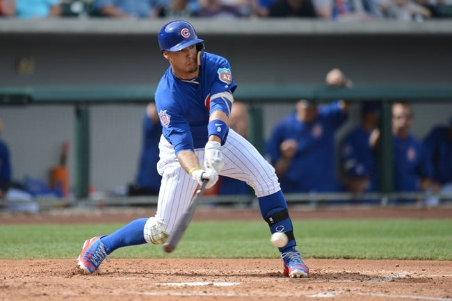 Fantasy Baseball 2016: Injury Update 4/12