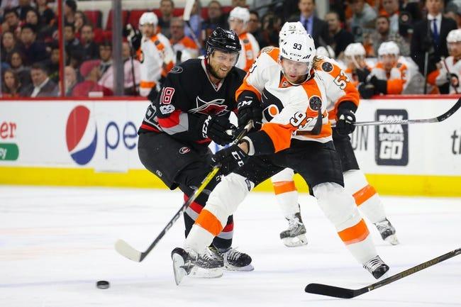 Carolina Hurricanes vs. Philadelphia Flyers - 2/6/18 NHL Pick, Odds, and Prediction