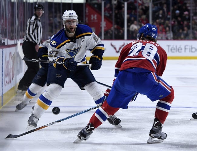 Montreal Canadiens vs. St. Louis Blues - 12/5/17 NHL Pick, Odds, and Prediction