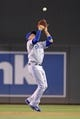 Sep 6, 2013; Minneapolis, MN, USA; Toronto Blue Jays second baseman Ryan Goins (17) catches a fly ball during the fifth inning against the Minnesota Twins at Target Field. Mandatory Credit: Brace Hemmelgarn-USA TODAY Sports