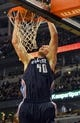 Nov 18, 2013; Chicago, IL, USA; Charlotte Bobcats center Cody Zeller (40) dunks the ball during the second quarter of their game against the Chicago Bulls at the United Center. Mandatory Credit: Matt Marton-USA TODAY Sports