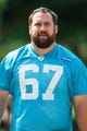 Jun 17, 2014; Charlotte, NC, USA; Carolina Panthers center Ryan Kalil walks to the practice field prior to the start of the minicamp held at the Carolina Panthers practice facility. Mandatory Credit: Jeremy Brevard-USA TODAY Sports